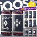 【全面対応フルカスタム!】iQOS アイコス (デニム) 【選べる12デザイン】専用スキンシール 裏表2枚セット