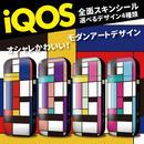 【全面対応フルカスタム!】iQOS アイコス (ブロックチェック) 【選べる4デザイン】専用スキンシール 裏表2枚セット