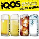 【全面対応フルカスタム!】iQOS アイコス 【選べる4デザイン】専用スキンシール 裏表2枚セット