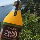 【清見】こだわりのみのり100%果汁しぼり (12本入り)無添加