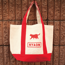 CANVAS TOTO BAG_RED