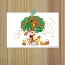 ポストカード (バガスパルプ紙使用) ひよこシリーズ 「クリスマス」