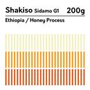 "200g  ""シャキソ"" エチオピア"