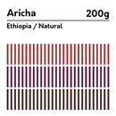 """200g """" アリチャ """"   エチオピア・イルガチェフ"""