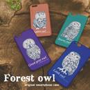 スマホケース・OWLシリーズ/ Smartphone case