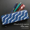 ラブカストライプペンケース/ Frilled shark pen case