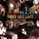 LIVE DVD『BEST SET LIST @OSAKA UMEDA AKASO 2011.4.17』