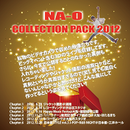 DVD『NA-O COLLECTION PACK2012』
