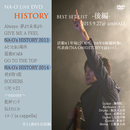 LIVE DVD『NA-O HISTORY BEST SET LIST -後編- 』2015/9/27@大阪 amHALL