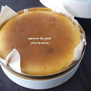 【上品な甘さ濃厚な味わい】【楽天レビュー4.79】神戸摩耶山オテル・ド・摩耶のスフレチーズケーキ(当店のおはたま卵使用スイーツ)