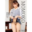 GzPressNo.042 水月桃子 スマホ・タブレット対応版