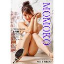 GzPressNo.046 水月桃子 スマホ・タブレット対応版