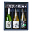 宍粟の地酒セット