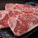 黒毛和牛ロース ステーキ用200g5枚