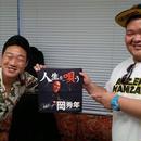 【完売】【人気商品】ギタークロス(メガネ、スマホ or CDクリーナー)