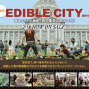 2/18 EDIBLE CITY 上映会