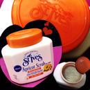 St.Ives Apricot Scrub-粒が大きめ-