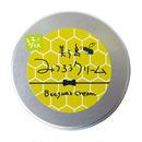 みつろうクリーム レモングラス(20g)