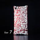 iPhone 7 アルミ削り出しケース【アラベスク 】RED 竹下さんmodel【送料・消費税込み】