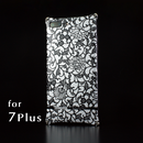 iPhone 7Plus アルミ削り出しケース【アラベスク 】BLACK【送料・消費税込み】