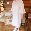 FRILLED SLEEVE DRESS white