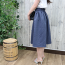 FLARED SKIRT blue
