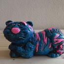 Piggy Bank (Tiger)