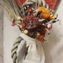 お正月〆縄  pincushion