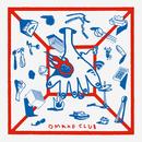 オマケのコンピ / OMAKE CLUB CREW