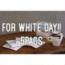WHITE DAY DRIP BAG【限定 ホワイトデーブレンド5個】
