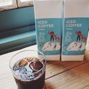 【売り切り終了!最終SALE!!2本セット】2017プレミアムアイスコーヒー 1ℓ  x2本