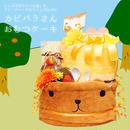 カピバラさんのおむつケーキ(おむつたっぷり系2段)