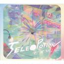 七尾旅人 / TELE〇POTION / CD