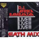 AFRIKA BAMBAATAA / DEATH MIX+5 / CD