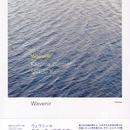 藤本一馬 / 伊藤志宏 / Wavenir / CD