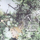 LOOP POOL / Now And Then / CD