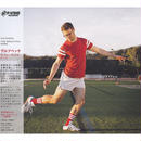 Vulfpeck / THE BEAUTIFUL GAME / CD