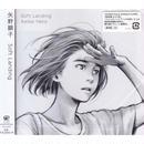 矢野顕子 / Soft Landing / CD