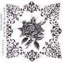 Fountainsun / Sweep The Temple / CD