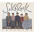 SAKEROCK / SAYONARA / CD