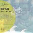 Mondo Gascaro / Rajakelana / CD