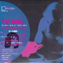 TV Girl / Who Really Cares / CD