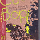 Cu-Bop / CUBA~New York music documentary / DVD
