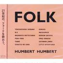 ハンバート・ハンバート / FOLK / CD