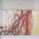 YAHYEL / FRESH AND BLOOD / CD