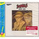 シュガー・ベイブ / ソングス / CD