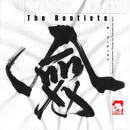 僉(The Bootists) - Selected Japanese Gorge by Takaakirah Ishii -