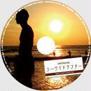 Single『シーサイドラフター』