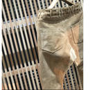 leather pants  (Suede Beige)