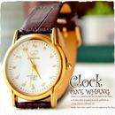 タイ文字腕時計【sak05】タイ文字ロゴがかわいいアナログ時計レザーバンド 色はゴールドブラウンでカジュアル個性的でハデ!モテるメンズとモテるレディース兼用エスニックファッション